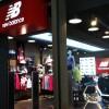 New Balance reabre sus puertas de Concepción